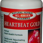 HEARTBEAT-GOLD,benefits, ہارٹ بیٹ گولڈ