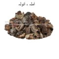 -Amla-Dry-AL shifa Natural Herbal Laboratories (Pvt) Ltd